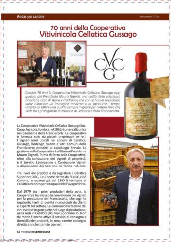 Vini e Cucina Bresciana N.88 Set 2019